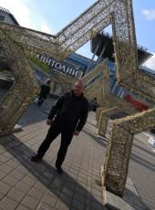Oleg, 37, Russia, Furmanov