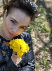 Viktoriya, 40, Ukraine, Kharkiv