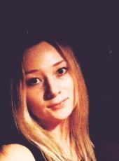 Lesya, 28, Russia, Yekaterinburg