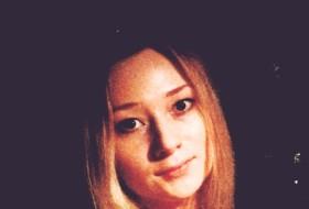 Lesya, 29 - Just Me