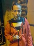 بوشه, 23  , Al Jizah