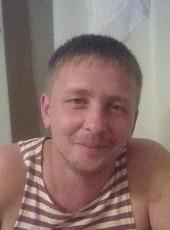 Denis, 38, Russia, Berdsk