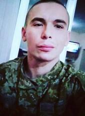 Алексей, 24, Ukraine, Pryluky