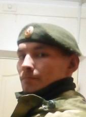 Pavel, 28, Ukraine, Luhansk