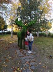 Olga, 46, Russia, Yekaterinburg