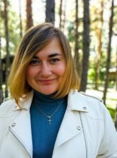 Olya, 28, Ukraine, Kiev