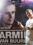 Andrey, 32, Ufa
