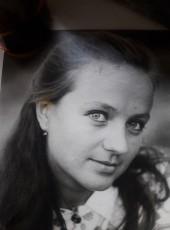 валентина, 46, Ukraine, Kharkiv