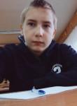 Дмитрий, 19 лет, Оренбург