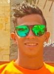 محمود, 18  , Bani Suwayf