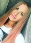 Alina, 28, Rostov-na-Donu