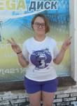 Polina, 19  , Birobidzhan