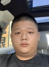 有利, 25, China, Tainan