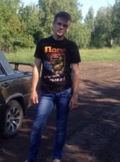 Андрей, 28, Россия, Аткарск