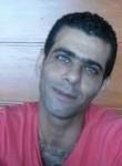 صلاح, 33  , Salah Bey