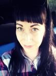 Anna, 30  , Tikhvin