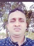 Fakhrul, 35  , Nagarpur