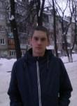 Максим, 31 год, Бор