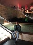 Сабир, 20 лет, Bakı