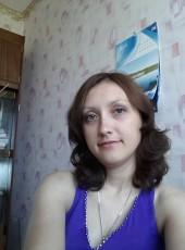 Ольга, 30, Russia, Omsk