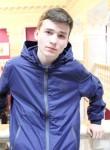 Дмитрий, 18 лет, Белогорск (Амурская обл.)
