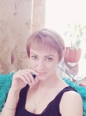 Irina, 32, Russia, Snezhinsk