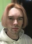 Mikhail, 22, Zaporizhzhya