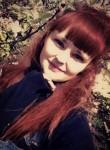 Ekaterina, 23, Orel