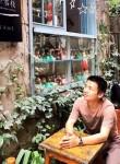 Петров, 37  , Changsha