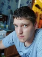 Vlad, 23, Russia, Vyazemskiy