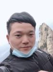 小李, 31, Pingdingshan