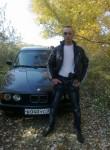 sergey, 35  , Pospelikha