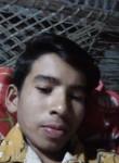 Ajay Pawar, 18  , Yavatmal