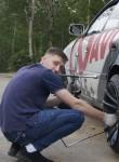 Georgiy, 20  , Petropavlovsk-Kamchatsky