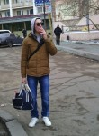 Artem, 25, Yakutsk