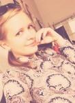 Elena, 24, Dolgoprudnyy