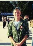 Дмитрий - Первоуральск