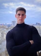 Bogdan, 22, Russia, Simferopol