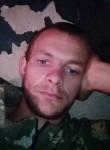 Artem, 26  , Kirovsk