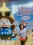 anabel, 40  , Hong Kong