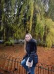 Ирина, 33 года, Annecy