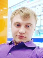 Igor, 25, Russia, Kemerovo