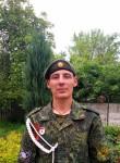Vladislav, 31, Moscow