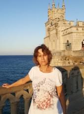 Marina, 48, Russia, Tomsk