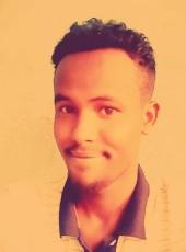 Haskey, 22, Somalia, Bosaso