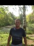 Andrey, 43, Yelabuga