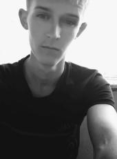 Denis, 19, Ukraine, Kiev