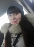 Елизавета - Конаково