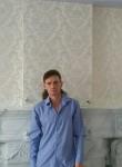 виталий, 45 лет, Москва