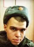 Знакомства Первоуральск: алексей, 21